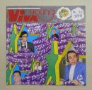 ビバ・ヤング ~VIVA YOUNG~ (1971年3月号 No.32)