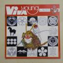 ビバ・ヤング ~VIVA YOUNG~ (1971年5月号 No.34)
