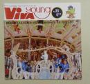 ビバ・ヤング ~VIVA YOUNG~ (1971年6月号 No.35)