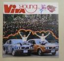 ビバ・ヤング ~VIVA YOUNG~ (1971年7月号 No.36)