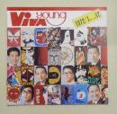 ビバ・ヤング ~VIVA YOUNG~ (1972年1月号 No.42)