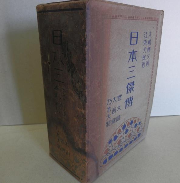 仮面ライダーストロンガー (全2巻揃) サンデーコミックス ...