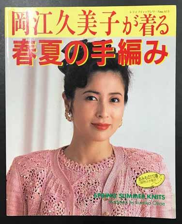 髪のアクセサリーが素敵な岡江久美子さん