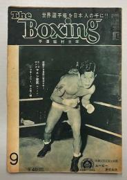 The Boxing ボクシング 9月号 (第11巻第9号)