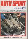 オートスポーツ 301号 昭和55年8月1日号