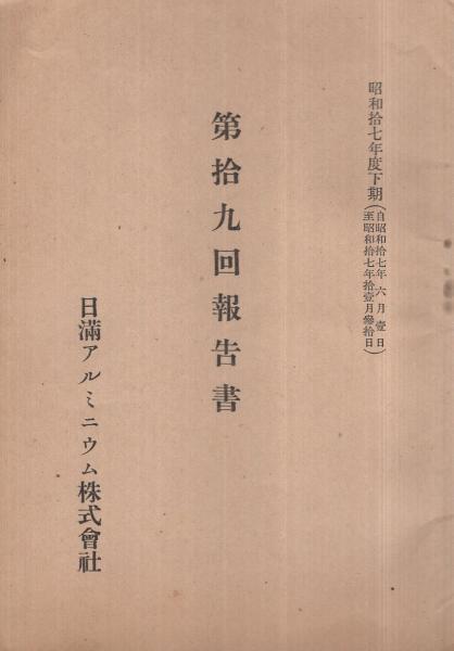 豊山勝男の画像 p1_12