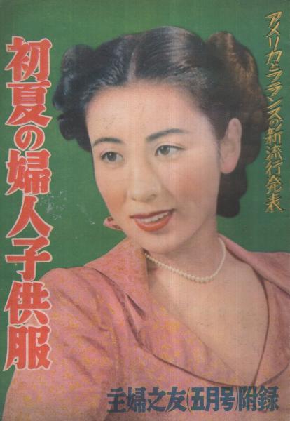 石井美千子