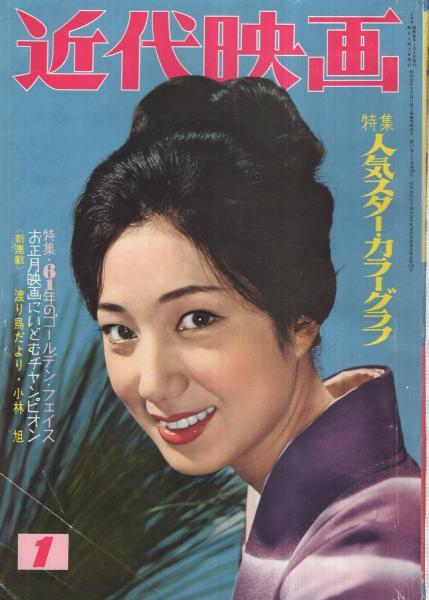 大川恵子の画像 p1_12