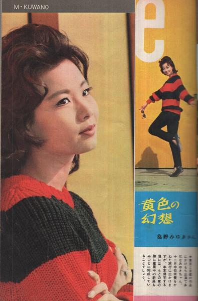 大川恵子の画像 p1_17