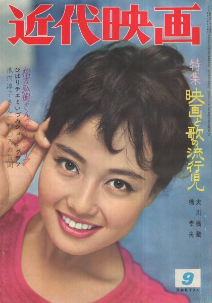 笹森礼子の画像 p1_17