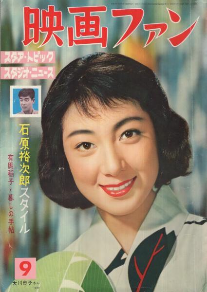 大川恵子の画像 p1_14