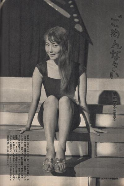 浜田ゆう子の画像 p1_10