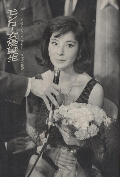 笹森礼子の画像 p1_13