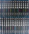 子連れ狼 全28冊 アクション・コミックス