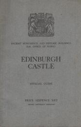 (原書) EDINBURGH CASTLE OFFICIAL GUIDE(エジンバラ城)