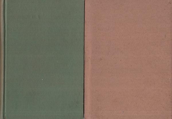 快男児 横田千之助(石田秀人) / 古本、中古本、古書籍の通販は「日本の ...