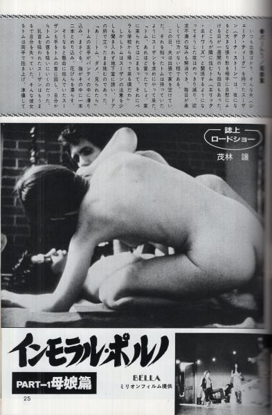 別冊スクリーン 昭和57年2月号 ...