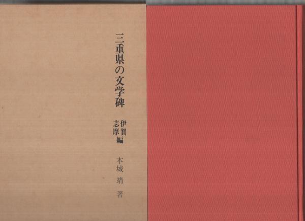 別冊BIG・GORO 激写 昭和55年10月18日 表紙モデル・宮崎美子