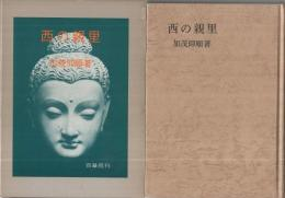 POCKETパンチOh! 別冊 昭和51年4月号 表紙モデル・長谷直美