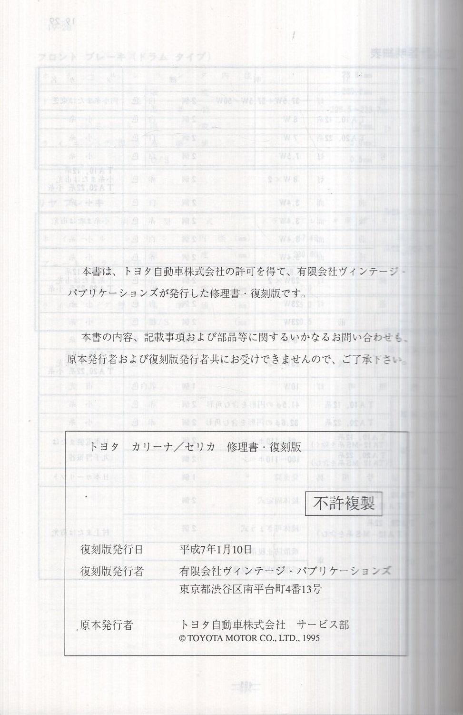利用者:Ta2o/サブページ1 - JapaneseClass.jp