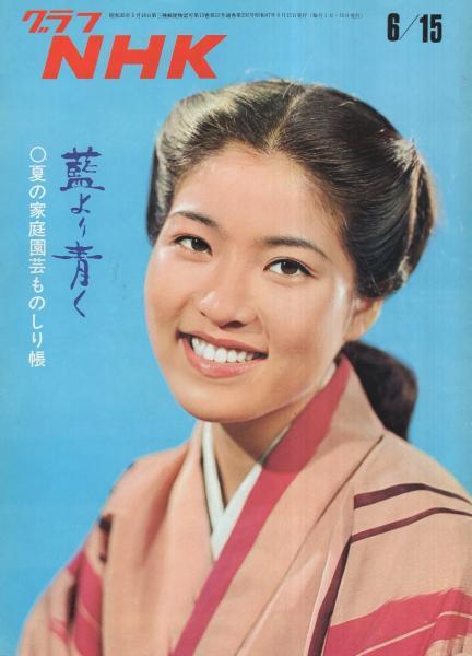 真木洋子の画像 p1_4