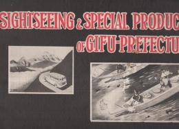 岐阜 観光と特産 1951年度版SIGHTSEEING&SPECIAL PRODUCTS OF GIGU-PREFECTURE)