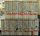 サンヤングシリーズ 全37巻