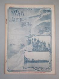 WAR,JAPAN AND RUSSIA No.57 (1905.3.27)