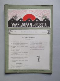 WAR,JAPAN AND RUSSIA No.35 (1904.10.17)