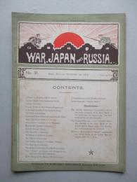 WAR,JAPAN AND RUSSIA No.31 (1904.9.19)