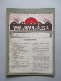 WAR,JAPAN AND RUSSIA No.28 (1904.8.29)