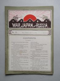 WAR,JAPAN AND RUSSIA No.21 (1904.7.11)