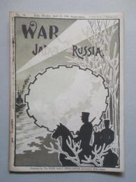 WAR,JAPAN AND RUSSIA No.10 (1904.4.25)