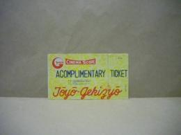 ACOMPLIMENTARY TICKET