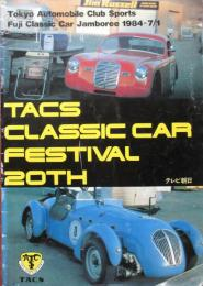 TACS CLASSIC CAR FESTIVAL 20TH 1984-7/1 パンフレット