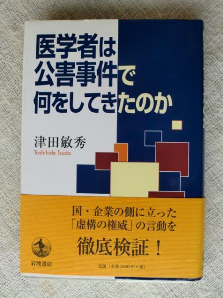 レイニー・ブルー 【りぼんマスコットコミックス】(倉森明子 ...