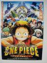ONE PIECE / ワンピース デッドエンドの冒険  アニメ映画ポスター