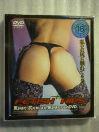 【DVD】 FETISH HIPS