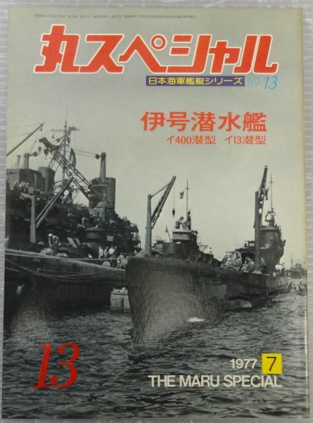 石川 淳 書籍