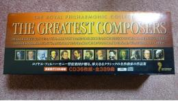ロイヤルフィルハーモニーTHE ROYAL PHILHARMONIC COLLECTION (THE GREATEST COMPOSERS) (CD36枚組・389曲)ほぼ未使用
