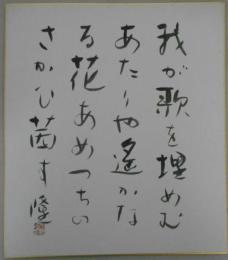 ジャーナリズムの社会学(田村紀...