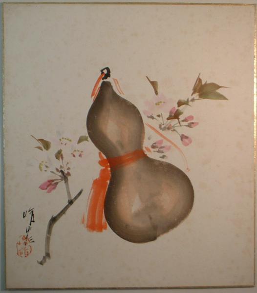 大矢峻嶺 自筆色紙「瓢箪と桜図...