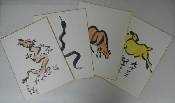 熊谷守一の画像 p1_6