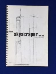 Mmm...skyscraper I love you : a typographic journal of New York : TOMATO作品集