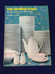 trade and industry of japan No.55 : special number for pottery 1962年11月 陶器特集号