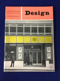 Design No.89 : The Design centre A Special Issue 1956年5月号
