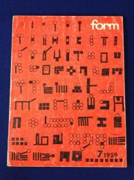form 1959年7月号 : Swedish Society of Industrial Design