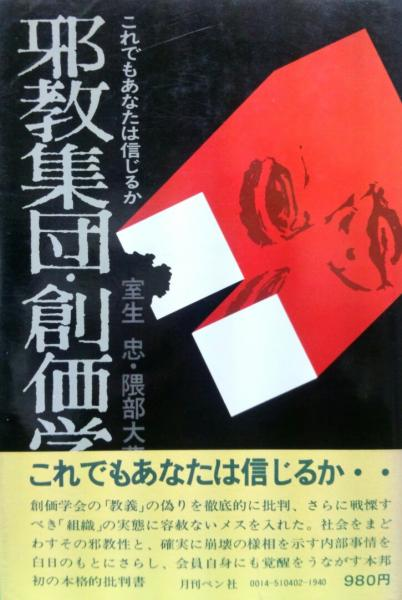 小口忠 - JapaneseClass.jp