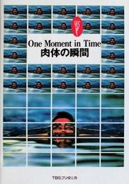 One Moment in Time 肉体の瞬間
