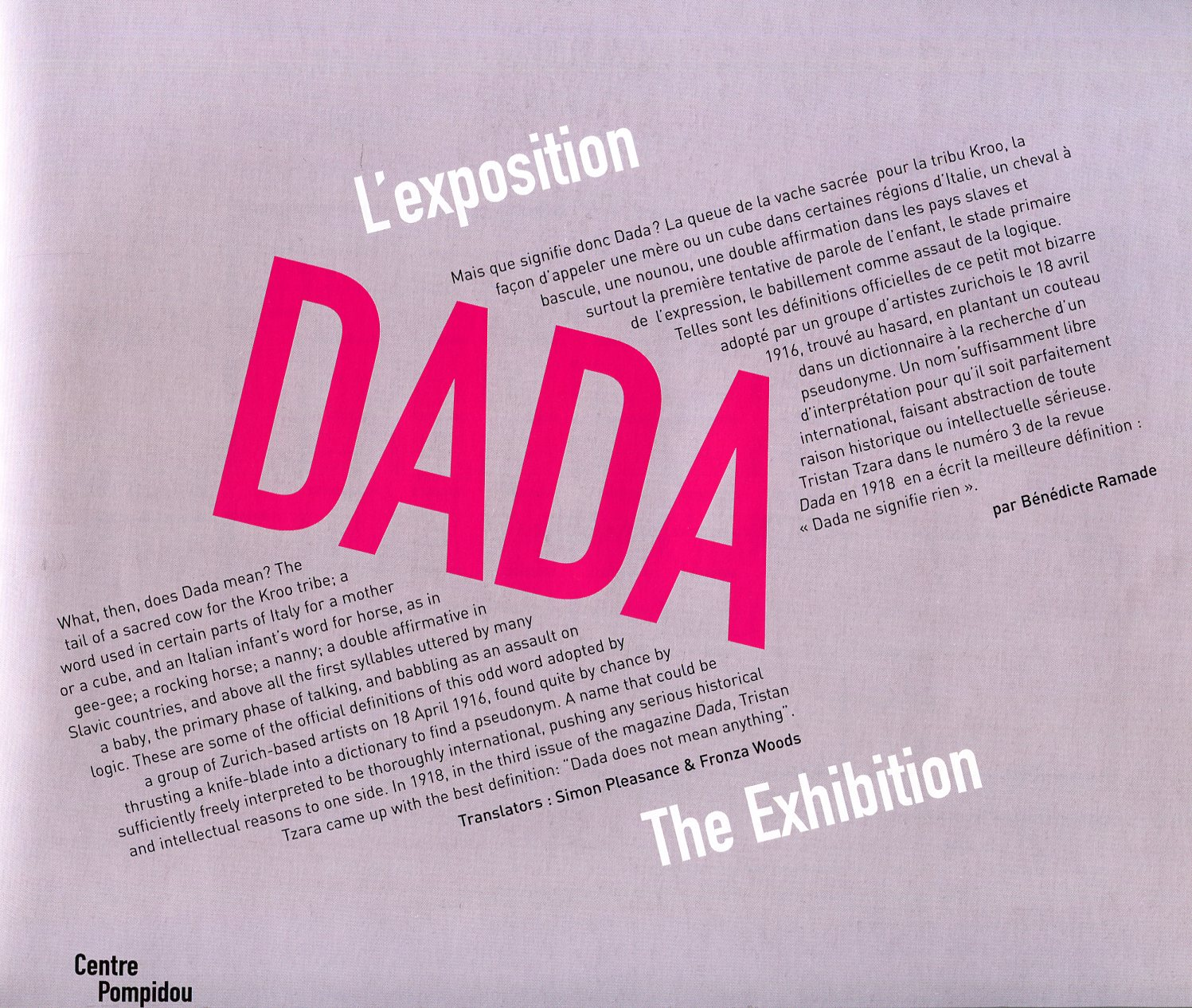 dada l exposition 英 仏 ダダ展図録 ハナ書房 古本 中古本 古